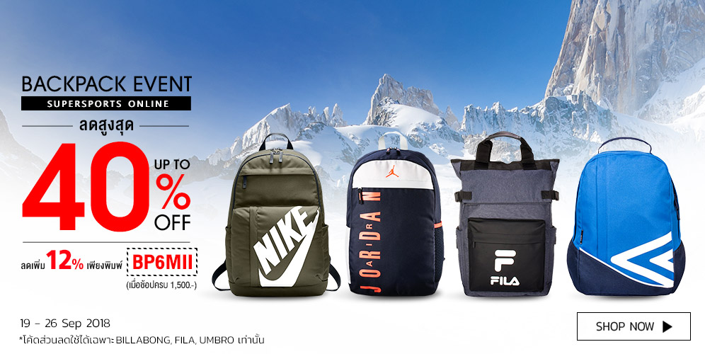 Backpack Sale up to 40% off