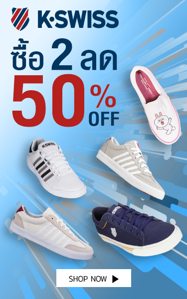 df247336578 No.1 Sporting Goods Online Store in Thailand