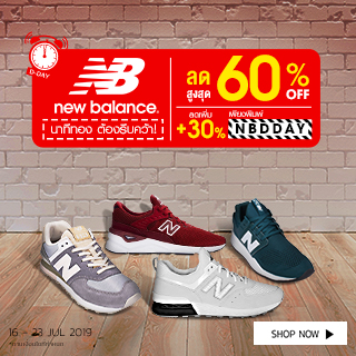 7d1ad869300a0 No.1 Sporting Goods Online Store in Thailand| SUPERSPORTS