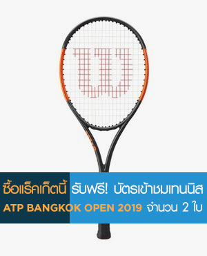WILSON Burn 100S Countervail ไม้เทนนิส