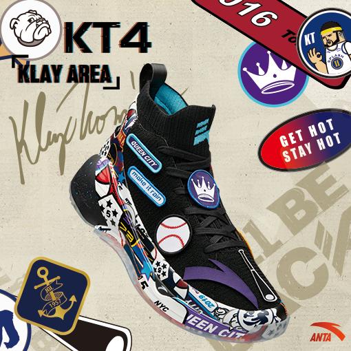 KT4-Klay-Area